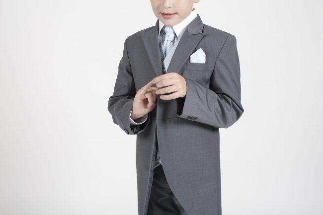 5 piece grey/blue diamond tailcoat -1282