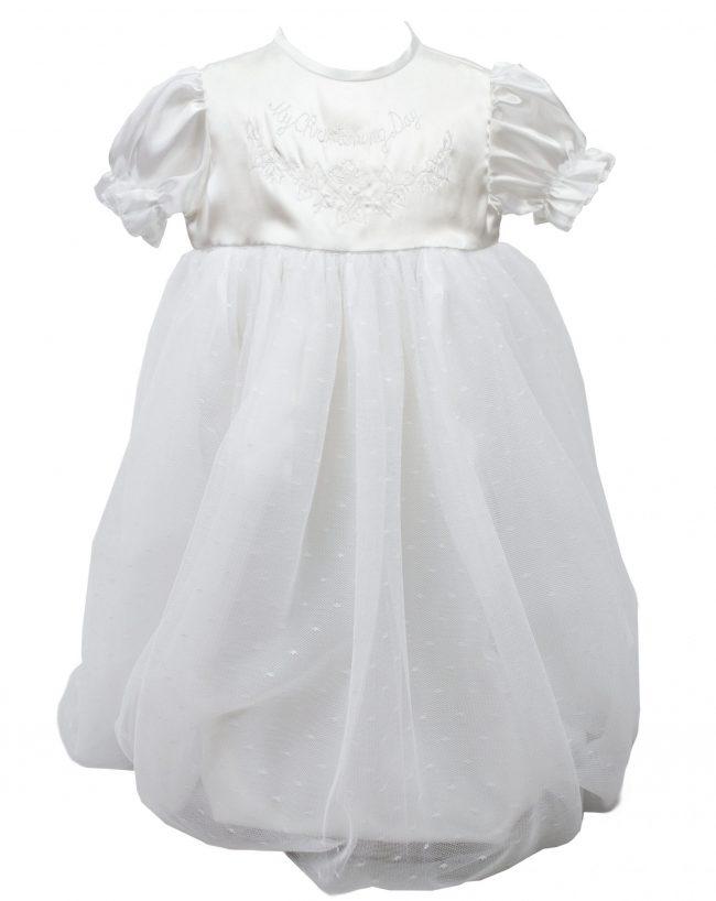White 'my christening day' Dress-0